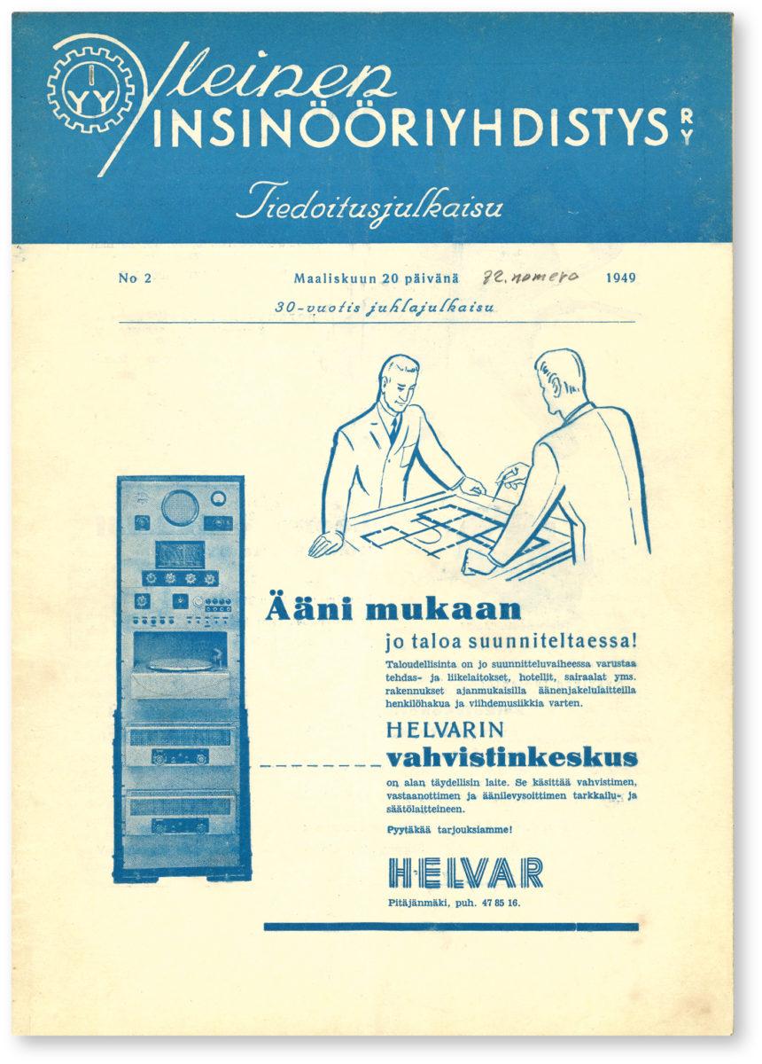 Vuonna 1949 ilmestynyt Insinööri-lehden edeltäjä.