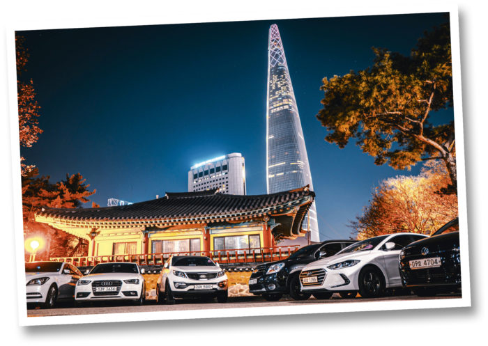Lotte World Tower on Etelä-Korean korkein pilvenpiirtäjä.